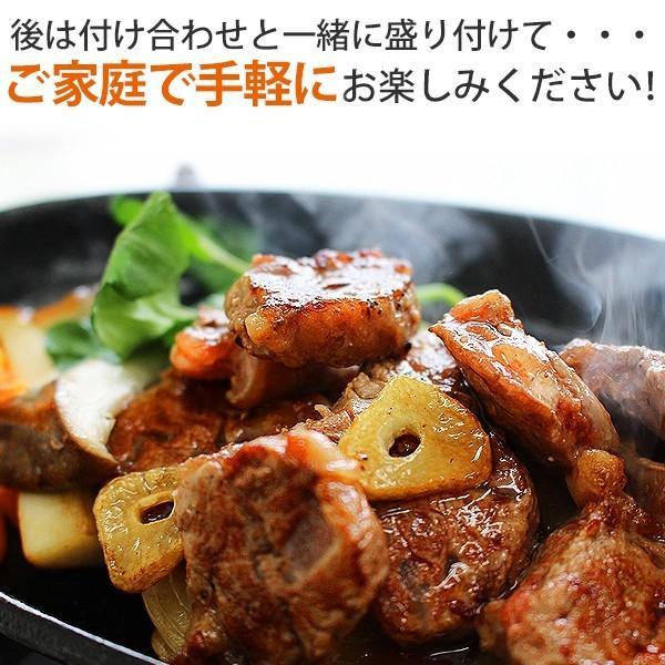 訳あり食品 端っこ 肉 牛肉 牛ヒレカット (サイドマッスル) 3キロ (300g × 10パック) 冷凍 訳あり わけあり ヒレ肉 煮込みにも 送料無料 yuuzen-hb 06