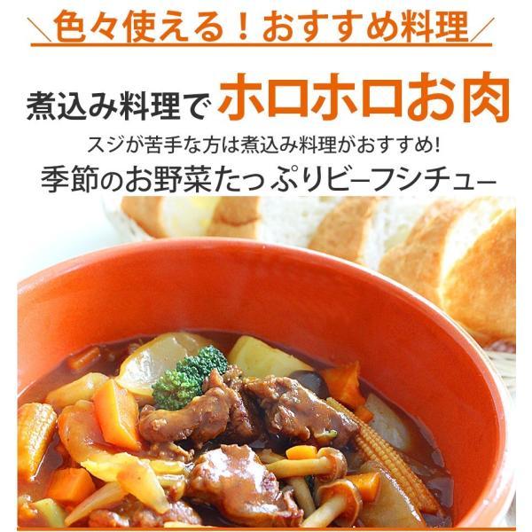 訳あり食品 端っこ 肉 牛肉 牛ヒレカット (サイドマッスル) 3キロ (300g × 10パック) 冷凍 訳あり わけあり ヒレ肉 煮込みにも 送料無料 yuuzen-hb 07