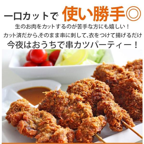 訳あり食品 端っこ 肉 牛肉 牛ヒレカット (サイドマッスル) 3キロ (300g × 10パック) 冷凍 訳あり わけあり ヒレ肉 煮込みにも 送料無料 yuuzen-hb 08