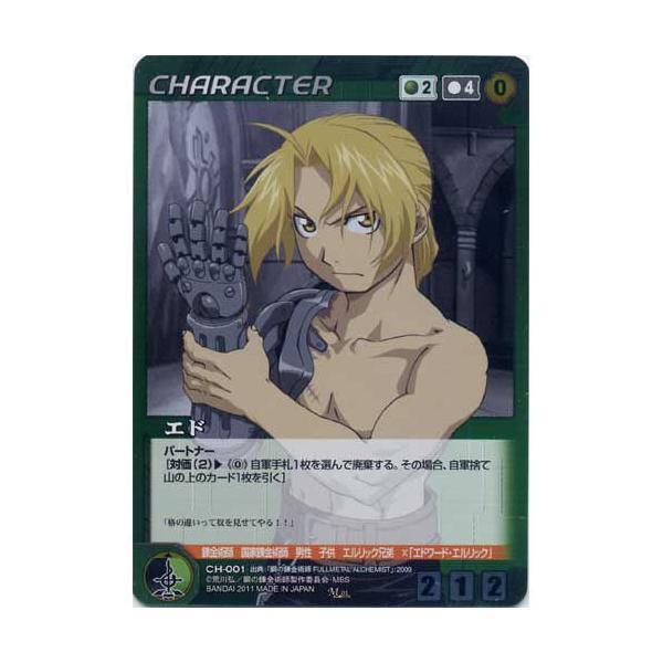 CH-001 エド(M) ボンズクルセイド 第1弾 -輝きの鼓動- バンダイ(BANDAI) トレーディングカードゲーム