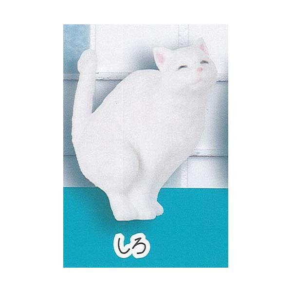 トイレはおちつく にゃん 2:しろ 動物キャラクター エール ガチャポン ガチャガチャ ガシャポン