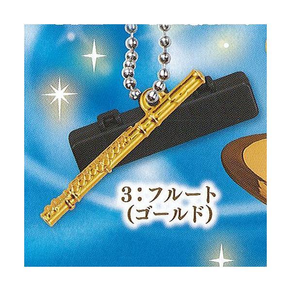 キラメッキ楽器 # 10 3:フルート(ゴールド) エポック社 ミニチュア ガチャポン ガチャガチャ ガシャポン