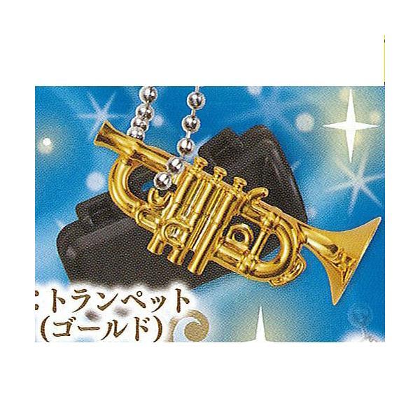 キラメッキ楽器 # 10 6:トランペット(ゴールド) エポック社 ミニチュア ガチャポン ガチャガチャ ガシャポン
