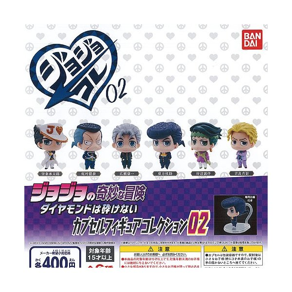 ジョジョの奇妙な冒険 カプセル フィギュア コレクション 02 全6種セット バンダイ ガチャポン ガチャガチャ ガシャポン
