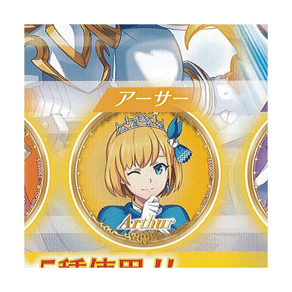 アニメ モンスターストライク カプセル 缶バッジ コレクション 11:アーサー バンダイ ガチャポン ガチャガチャ ガシャポン