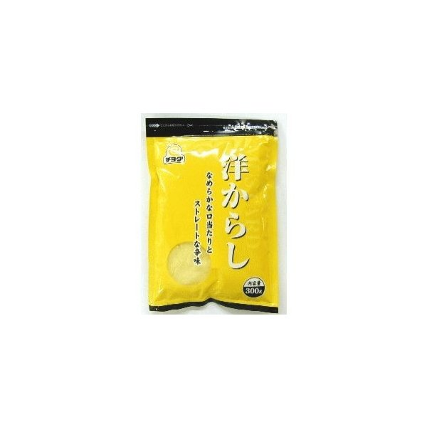 ●チヨダ 業務用 洋からし 300g袋 ■c20t2#310-1N