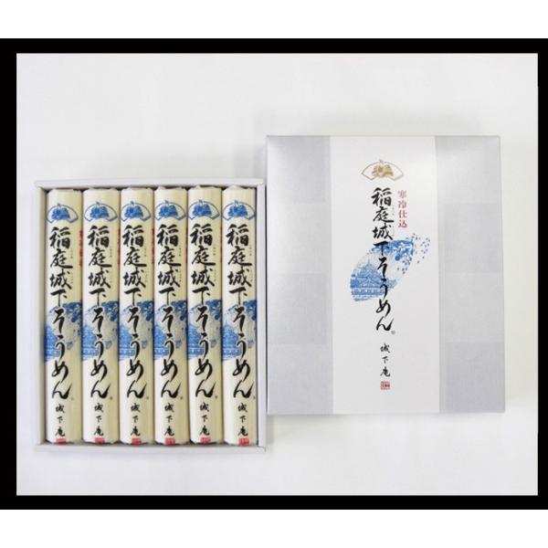 稲庭城下そうめん (日本三大うどん) 熟練した職人の手延べから生まれる極上かつ希少な逸品!  そうめん160g×6袋 KSP-30