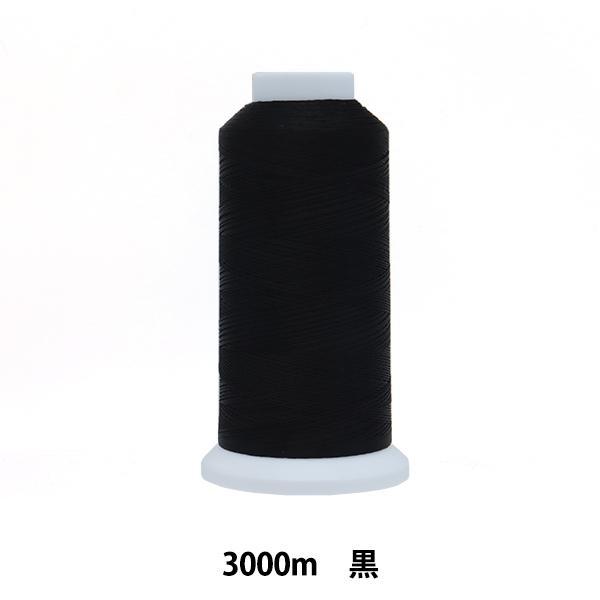 ミシン糸 『エースクラウン #50 3000m 黒』 カナガワ