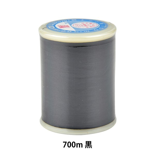 ミシン糸 『金鈴 羽二 #50 700m 黒』 カナガワ