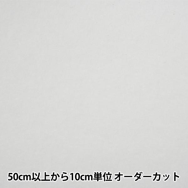【数量5から】 接着芯 『バイリーン キルト綿 接着綿 片面接着綿 ソフトタイプ 幅約100cm MKM-1』