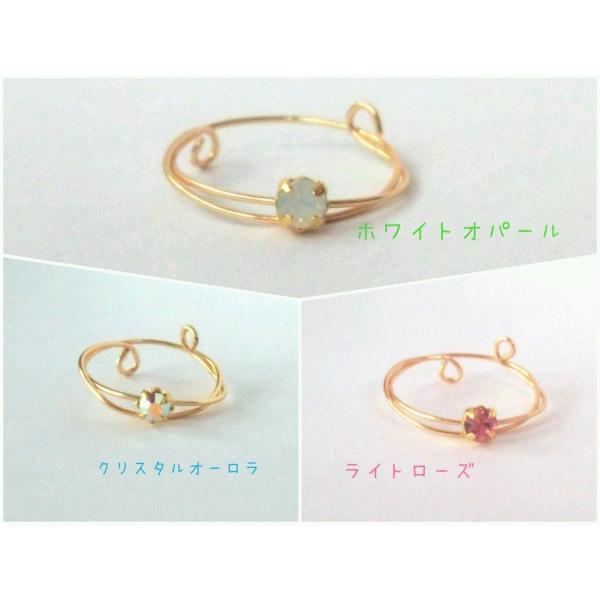 可憐な プリンセス ゴールド ピンキーリング アクセサリー レディース 指輪 2号 3号 アーティスティックワイヤー|yuzuandlalokobo|04