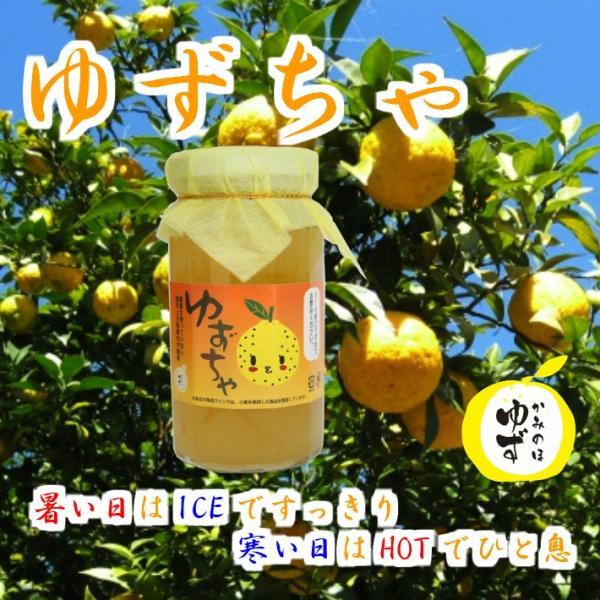 スプーン1杯で柚子の香りと温かみが広がります。