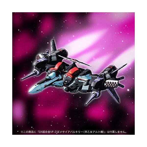 DX超合金マクロスFVF-25メサイアバルキリー用アーマードパーツ早乙女アルト機カラー(魂ウェブ )