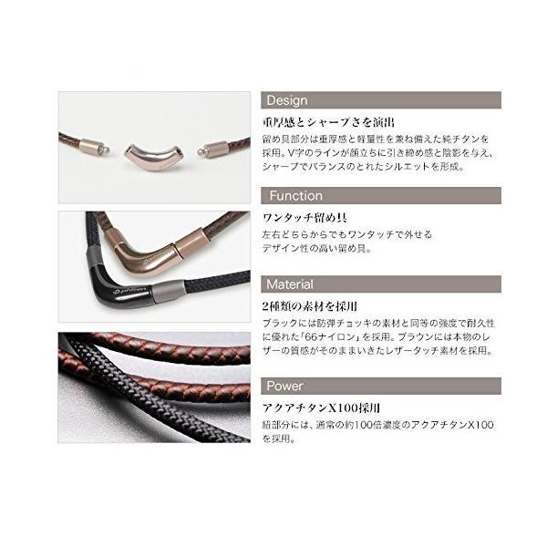 羽生結弦選手 愛用商品 ファイテン phiten  ネックレス RAKUWA ネックX100 (チョッパーモデル) ブラック 40cm|yuzunohashop|03