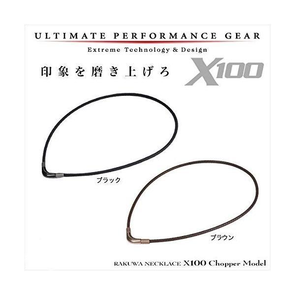 羽生結弦選手 愛用商品 ファイテン phiten  ネックレス RAKUWA ネックX100 (チョッパーモデル) ブラック 40cm|yuzunohashop|04