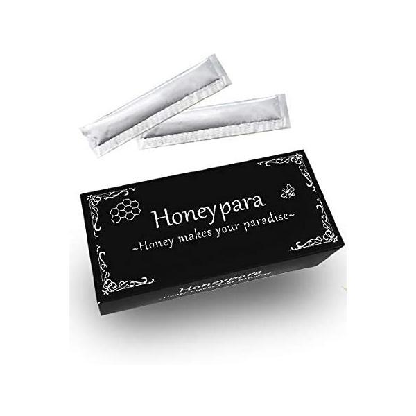 Honeypara ハニパラ 送料無料 Honey paradise 蜂蜜 ハチミツ マカ  yuzuyuzukomachi