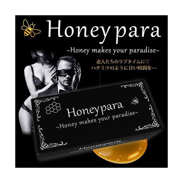 Honeypara ハニパラ 送料無料 Honey paradise 蜂蜜 ハチミツ マカ  yuzuyuzukomachi 02