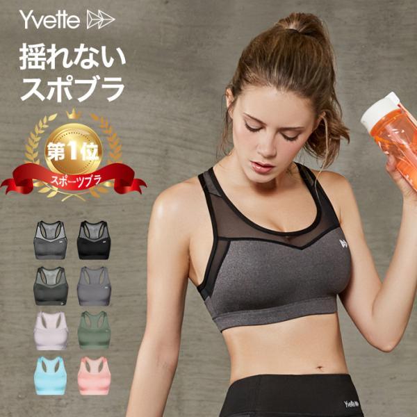 Yvetteヤフー店_h06000006