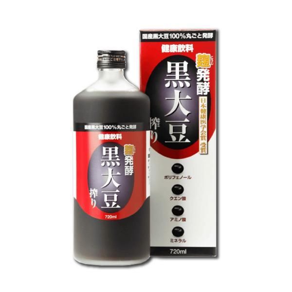 送料無料 発酵黒豆エキス 発酵黒大豆搾り 720ml 麹発酵 黒豆 黒大豆 黒豆力