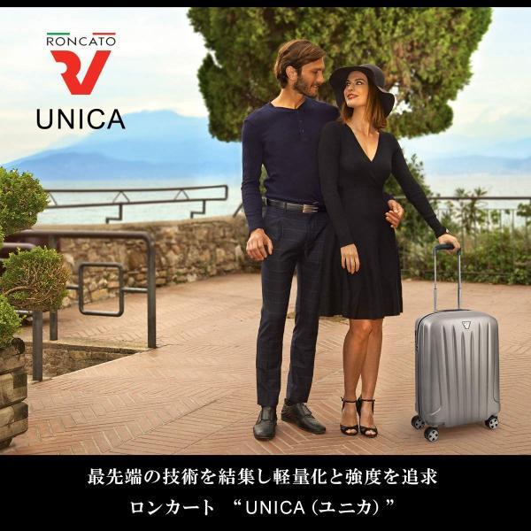ロンカート スーツケース ユニカ 5602 85L 71cm 3.6kg 12グレー