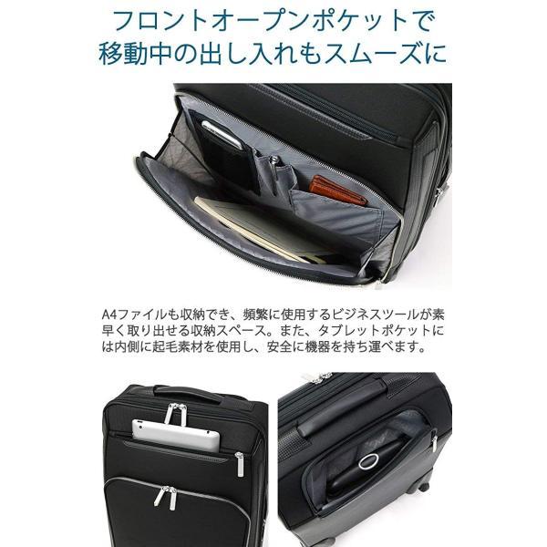 エースジーンace.GENE デュラテクト DURATECT キャリーケース 28L-37L 30432 ブラック/01