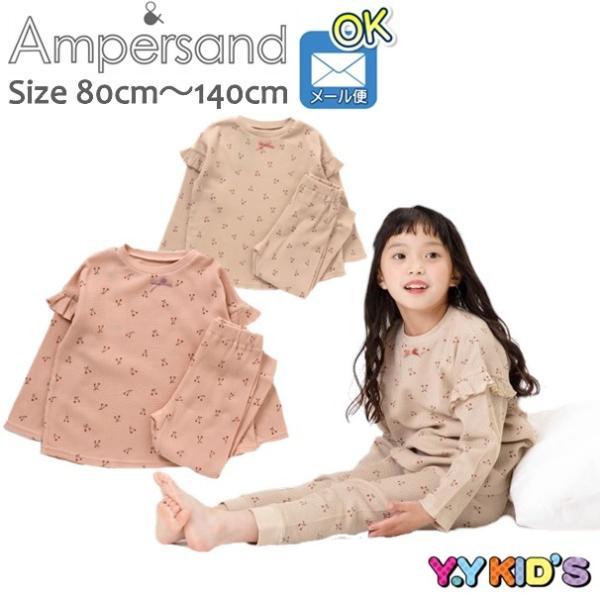 ベビー子供服のYYKIDS_l458151