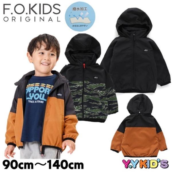 ベビー子供服のYYKIDS_r402061