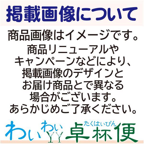 アサヒビール アサヒ ドライゼロ 350ml 24缶入 1ケース (24本) ノンアルコールビール 数量限定|yytakuhaibin-2|02