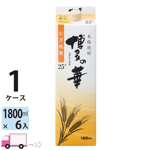 送料無料 博多の華 麦焼酎25度 1.8L  (1800ml) パック 6本入 1ケース(6本)|yytakuhaibin-2