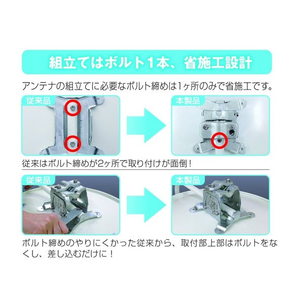 DXアンテナ BSアンテナ 【2K 4K 8K 対応】 50cm形 BS・110°CS アンテナ BC503S|yyyr1206|05
