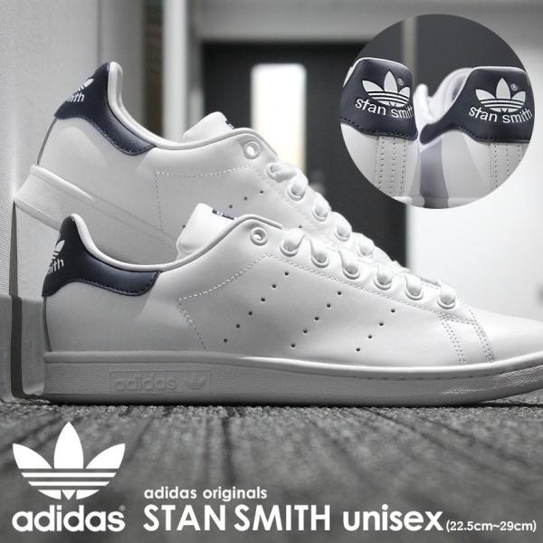 アディダス オリジナルス スタンスミス adidas Originals スニーカー STAN SMITH メンズ レディース M20325|z-craft
