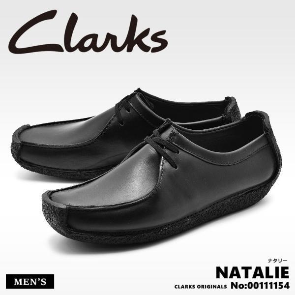 (プレミアム会員限定価格) CLARKS クラークス カジュアルシューズ ナタリー NATALIE 00111154 メンズ|z-craft