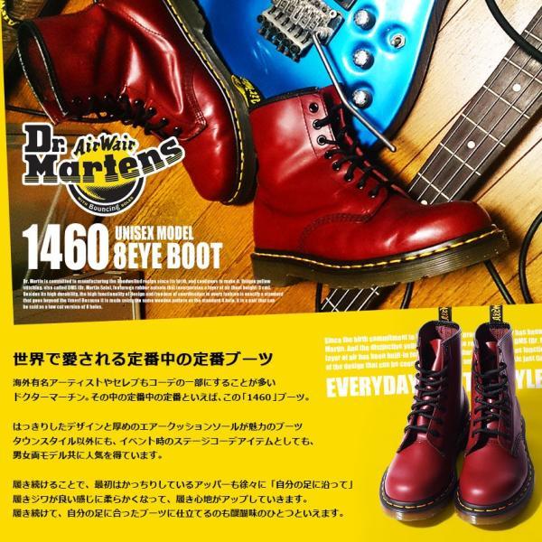 ドクターマーチン Dr.Martens ブーツ 1460  8ホール メンズ レディース|z-craft|07
