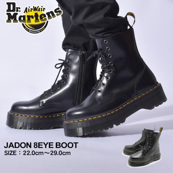 (10%)ドクターマーチンブーツメンズレディース8ホールブーツDR.MARTENSR15265001黒ブラック靴シューズサイドジ