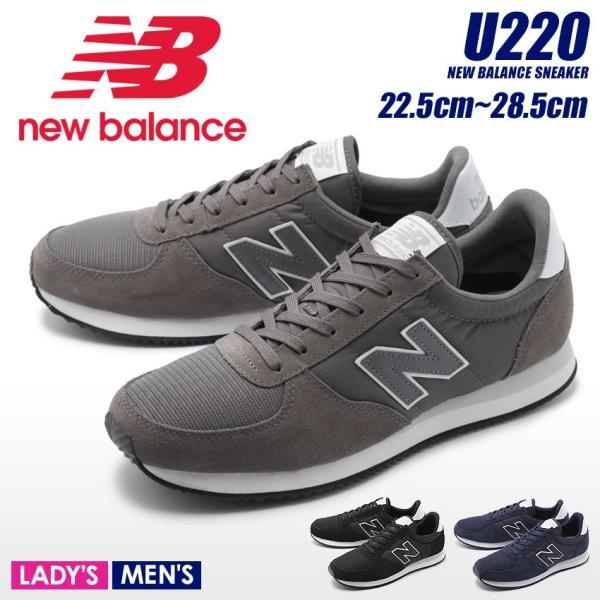 fd22d9bbc6718c NEW BALANCE ニューバランス スニーカー メンズ レディース ランニングシューズ U220 靴 シューズの画像