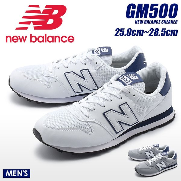 c4746ddd6bc19 NEW BALANCE ニューバランス スニーカー GM500 GM500SMT GM500WMT メンズ 靴 シューズ z-craft ...