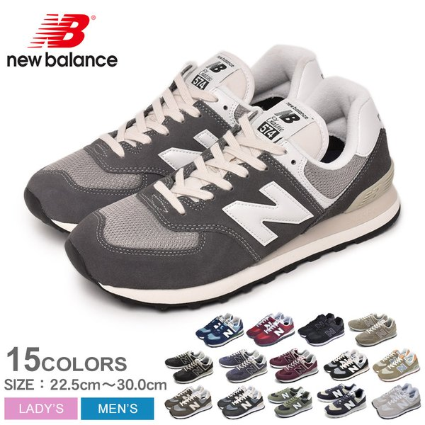 ニューバランススニーカーメンズレディースML574NEWBALANCEML574ブラック黒ネイビー紺シューズブランドカジュアル