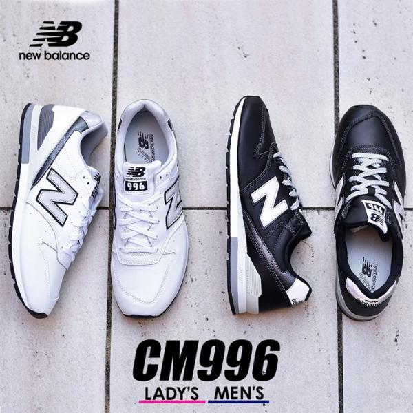 ニューバランススニーカーメンズレディースCM996NEWBALANCECM996NACM996NBホワイト白ブラック黒靴シューズ