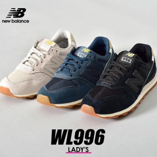 ニューバランススニーカーレディースWL996NEWBALANCEWL996ブラック黒ホワイト白靴シューズシンプル定番人気新生活