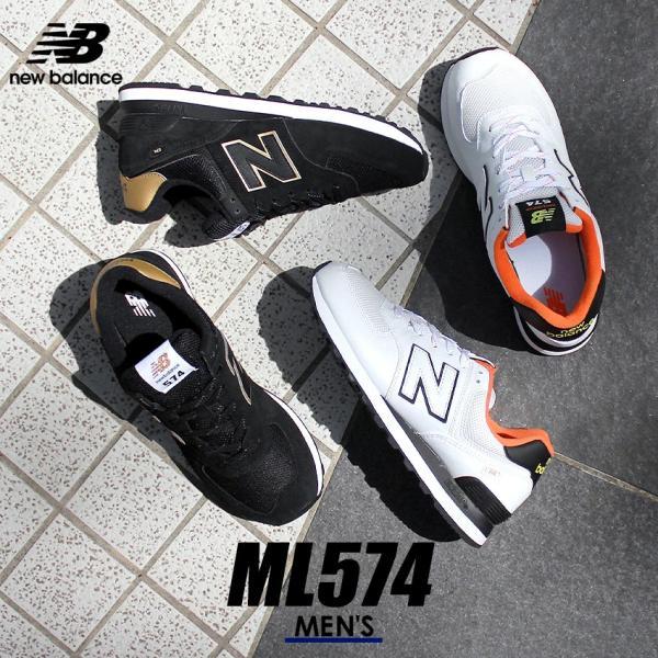 ニューバランススニーカーメンズML574NEWBALANCEホワイト白ブラック黒シューズブランドカジュアルローカット