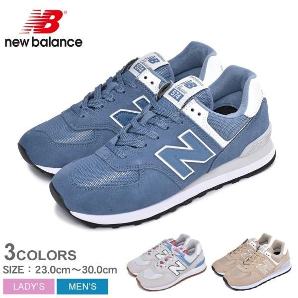 ニューバランス スニーカー メンズ レディース ML574 NEW BALANCE ML574 ブルー ベージュ ホワイト 白 シューズ ブランド 靴