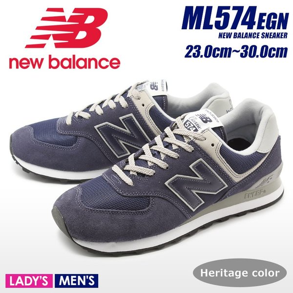ニューバランス スニーカー メンズ NEW BALANCE ML574EGN 靴 シューズ|z-craft