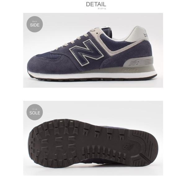 ニューバランス スニーカー メンズ NEW BALANCE ML574EGN 靴 シューズ|z-craft|02