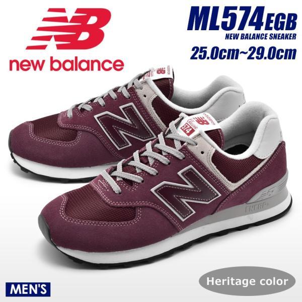 competitive price 3d3f6 ae7d2 ニューバランス スニーカー NEW BALANCE ML574EGB メンズ シューズ 靴