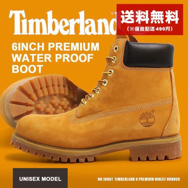 ティンバーランド ブーツ メンズ 6インチ プレミアムブーツ ウィートヌバック TIMBERLAND カジュアル イエロー アウトドア 靴 z-craft