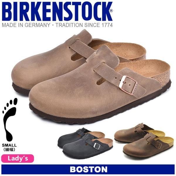 ビルケンシュトック ボストン レディース レザー BOSTON 細幅 シューズ スリッパ 歩きやすい つっかけ 靴 黒 BIRKENSTOCK サンダル クロッグ z-craft