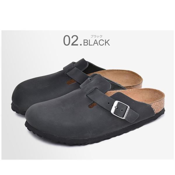 ビルケンシュトック ボストン レディース レザー BOSTON 細幅 シューズ スリッパ 歩きやすい つっかけ 靴 黒 BIRKENSTOCK サンダル クロッグ z-craft 03