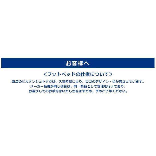 ビルケンシュトック ボストン レディース レザー BOSTON 細幅 シューズ スリッパ 歩きやすい つっかけ 靴 黒 BIRKENSTOCK サンダル クロッグ z-craft 09
