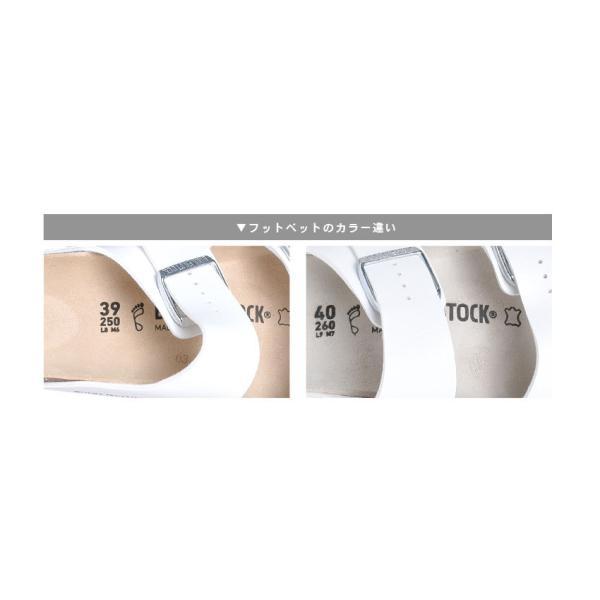 BIRKENSTOCK ビルケンシュトック サンダル メンズ アリゾナ ARIZONA シューズ 普通幅 ブランド カジュアル|z-craft|11