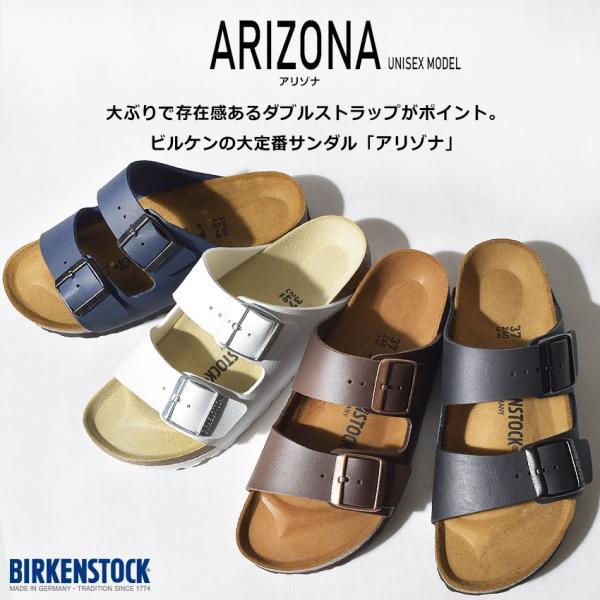 BIRKENSTOCK ビルケンシュトック サンダル メンズ アリゾナ ARIZONA シューズ 普通幅 ブランド カジュアル|z-craft|07